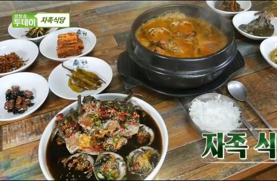 '생방송 투데이' 하동 섬진강 참게탕, 직접 잡아 주문 즉시 조리