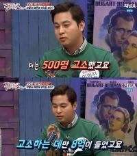 [단독] '청담동 주식부자' 이희진 형제 출소 후 또 고발당한 내막