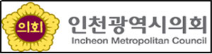 한국수자원공사 아라뱃길지사
